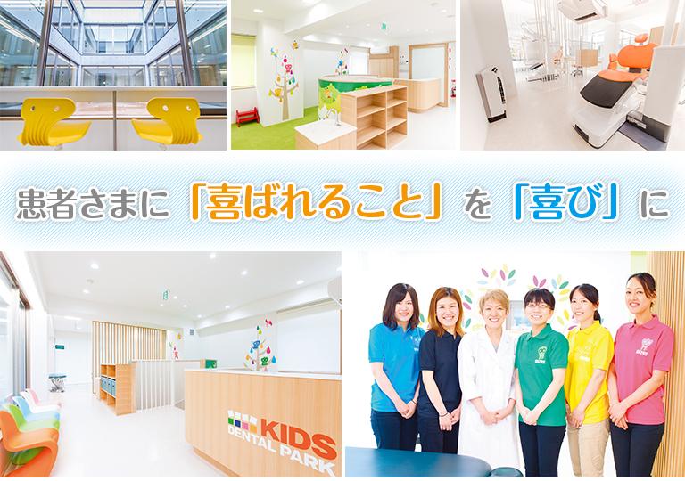 熊本市の医師・看護師の求人・転職は医療法人祟仁会